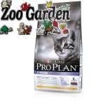pro plan gatto kitten pollo 10 kg