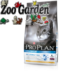 pro plan gatto adult housecat pollo 10 kg