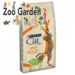 Purina cat chow adult pollo 10kg