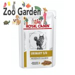 Royal canin cat linea veterinaria urinary moderate calorie 85gr