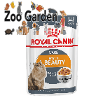 Royal canin cat busta intense beauty in gelatina 85gr