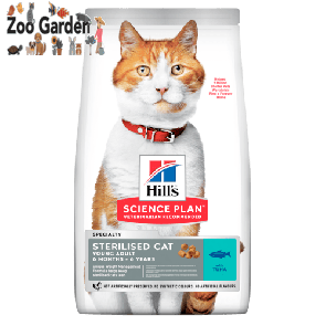 hill's science plan cat young sterilised adult tonno 300gr